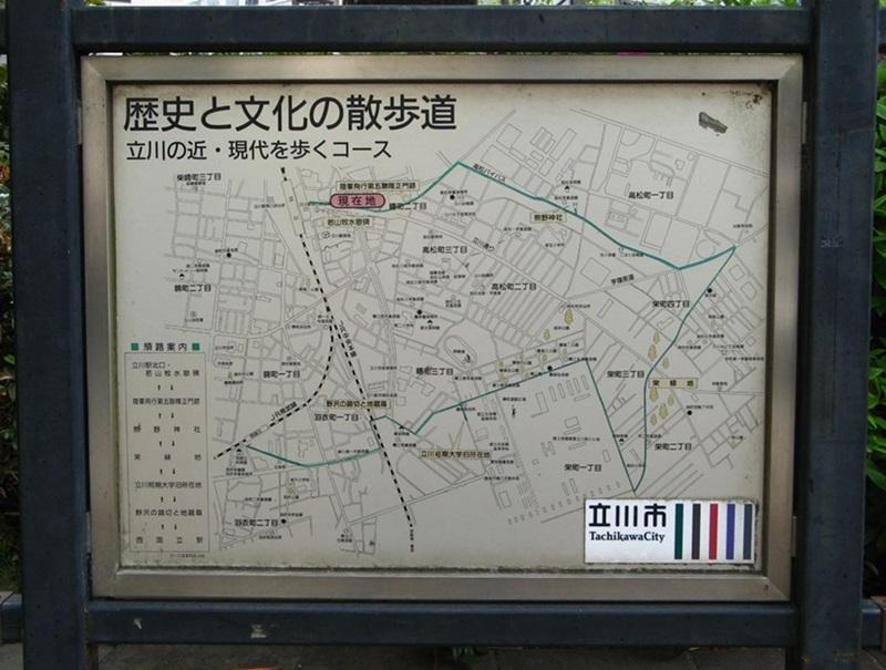 写真01 飛行第五連隊正門跡の案内板